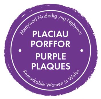 Purple Plaques